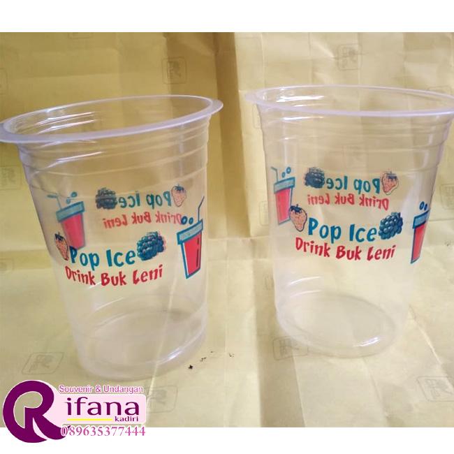 cup sablon 2 warna