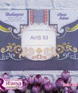 undangan avis 53